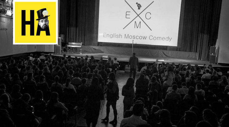"""HUMOR IS ART – EP16: """"THE ENGLISH COMEDY SCENE IN MOSCOW"""""""